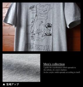 【閉店セール!】メンズ Tシャツ 半袖 マップ柄 ロゴプリント クルーネック【メール便OK】