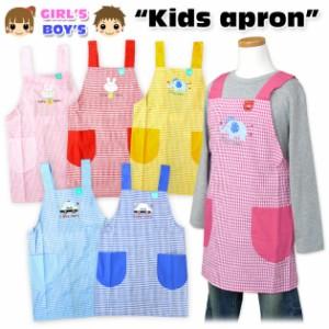 【エプロン】【男女児キッズ】Kids apron アップリケ付き 格子柄エプロン【メール便OK】