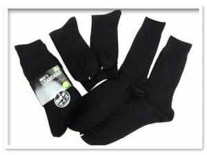 メンズ クルー丈 リブソックス 靴下 4足組 大きめサイズ 無地 黒だけ 綿混 紳士 【メール便不可】