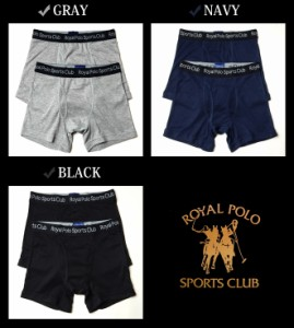 メンズ ボクサーブリーフ パンツ ROYAL POLO SPORTS CLUB 2枚組 前開き フライスニット 無地 紳士【メール便不可】