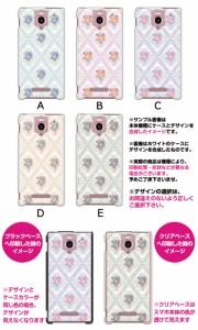 SoftBank AQUOS PHONE Xx 302SH デザイン/ハード(スマホケース ソフトバンク アクオスフォン)レースとローズ★pp111-302sh