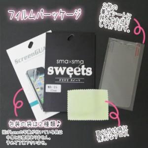 HUAWEI Y6 液晶保護フィルム 1枚入り 液晶保護シート film-y6-1