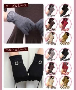 【送料無料】全40種から選べる♪お洒落でかわいい『スマホ対応手袋』メンズ レディース スマートフォン 寒さ対策 冷え性 防寒 暖かい