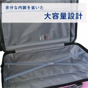 【送料無料(沖縄除く)】スーツケース 大型 Lサイズ 85L 大容量 軽量 TSAロック キャリーケース トランク 旅行かばん 【大型商品】