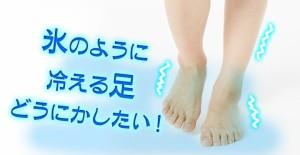 【送料無料】あったか発熱ソックス 『温泉ソックス3足組or2足組』 保温 保湿 発熱 防寒 靴下 ルームソックス 冷え防止 冷え性対策