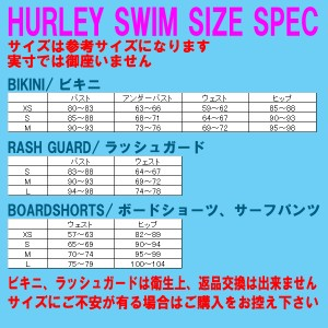 HURLEY/ハーレー 新作レディース BIKINI QUICK DRY VENTURA TOP/BOTTOM 3LU 女性用 水着 ビキニ