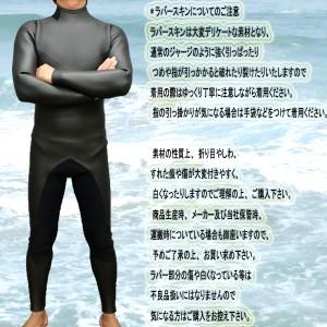 【オリジナル】国産レトロ3mm ロングジョン フラットスキン×メッシュスキン ウェットスーツ【送料無料】サーフィン用 男性用 WETSUITS17