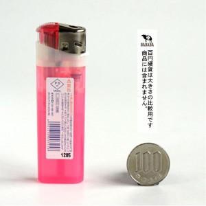 ライター 電子式 リフレアンチャッカブル CR付