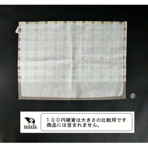 ランチョンマット 33×45cm フラワーチェック柄 [色指定不可]