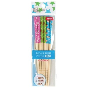 竹箸 お子様用 18cm すべり止め付 アニマル 3膳入