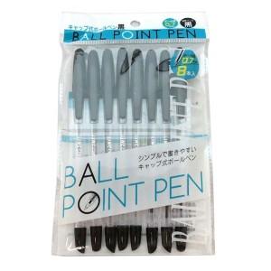 キャップ式ボールペン 黒 8本入
