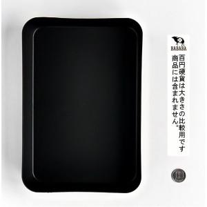 トレー デスク用 268×185mm