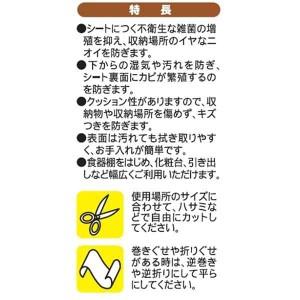 食器棚シート イエロー/グリーン 30×180cm