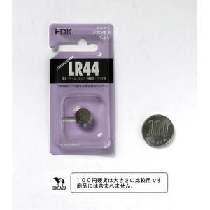電池 アルカリボタン電池 LR44