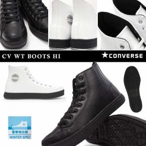 【即納セール】コンバース CV WT ブーツ HI 防水 メンズ レディース ウィンターブーツ スニーカー 雪国 CONVERSE CV WT BOOTS HI