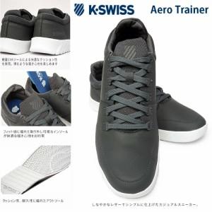【即納】ケースイス エアロ トレーナー 05470 レザースニーカー メンズ K・SWISS Aero Trainer Kスイス