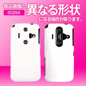IS12SH AQUOS PHONE /アクオスフォン 【2個以上 送料無料】ハードケース★アニマル☆is12sh_a11_522