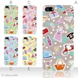 多機種対応 ソフト スマートフォンケース au docomo他 XPERIA GALAXY AQUOS iPhone6 plus iphone5S iphone5C かわいい smart_t17_551_all