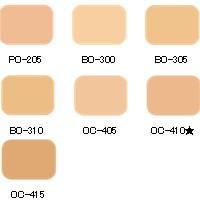 【定形外送料無料】カバーするのに素肌感持続 パクト UV【BO-305】(レフィル)コーセー エスプリーク(ESPRIQUE)(4971710254884)『25』.