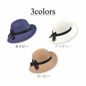 即納 つば広ハット ブレードハット レディース ハット つば広 ブレード 大きいサイズ UV対策 黒 夏 帽子 リボン おしゃれ 大人 可愛い