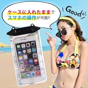 スマホ 防水ケース iPhone XS iPhone XR iPhone X iPhone8 iPhone7 iPhone6s iPhone SE iPhone5s  Xperia galaxy カバー