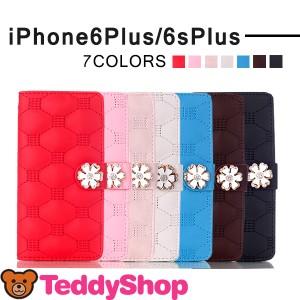iPhone6sPlus 手帳型ケース iPhone6sPlus カバー iPhone6Plus 手帳ケース アイフォン6sプラス ケース アイフォン6プラス レザー