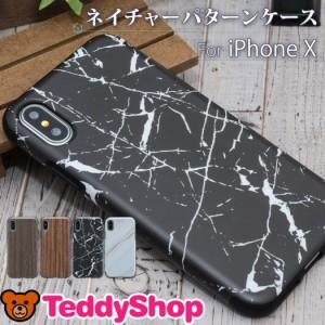 iPhone X ケース 手帳型ケース iPhone X 手帳 スマホケース アイフォンx 手帳型カバー 携帯ケース おしゃれ シンプル 木目調 耐衝撃