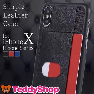 iPhone X ケース 耐衝撃 iPhone8ケース iPhone8 Plusケース iPhone7 iPhone7 Plus ソフト スマホカバー おしゃれ 薄い 軽い