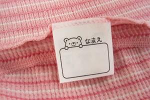 パンツ式おむつカバー新のびのびストレッチパンツ【ピンク3枚組】/[赤ちゃん][ベビー][おむつカバー][男の子][女の子]