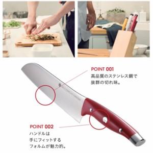 MOCOMICHI HAYAMI ヘンケルス HIスタイルエリート シェフナイフ 18cm