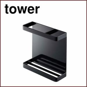Tower(タワー) マグネットラップホルダー ブラック◆yamazaki/山崎実業/黒色/キッチン/ラップ/スリム/サランラップ/ホルダー/サ