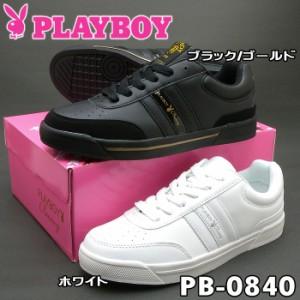 PLAYBOY Bunny プレイボーイ レディース スニーカー PB-0840 ブラック、ホワイト おすすめプレイボーイスニーカー/9210840