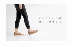 ENあしながおじさん 靴 ナチュラル カジュアル シューズ フラット レディース  5360077 撥水 防水 本革 ぺたんこ 日本製 キャメル