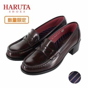 HARUTA ハルタ ローファー レディース ストライプ 46039 ジャマイカ/T ブラウン 通学 学生 靴 3E 22.5〜25.5cm