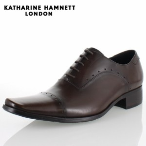 KATHARINE HAMNETT LONDON キャサリンハムネット 3978 DARKBROWN メンズ 本革 ドレスシューズ ビジネス
