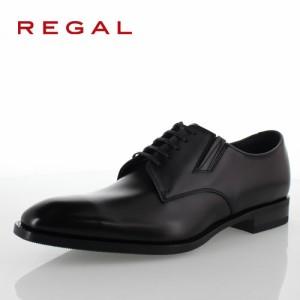 REGAL リーガル 靴 メンズ 30MR BC 本革 ビジネスシューズ 2E ブラック 紳士靴 特典B