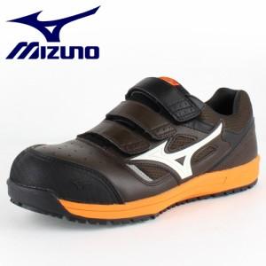 MIZUNO ミズノ オールマイティ ベルトタイプ C1GA160155 ブラウン×ベージュ×オレンジ ワーキング スニーカー 安全靴 セーフティーシュ