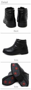 SUPER SOFT スーパーソフト 1503 ブラック メンズ ビジネス ブーツ