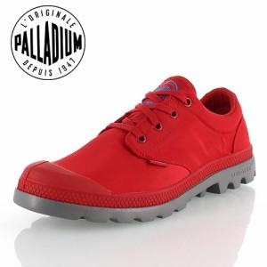 パラディウム PALLADIUM PAMPA OX PUDDLE LITE WP 75427-912-M 75427 TRUE RED/METAL レインシューズ スニーカー レディース 防水