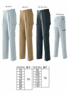 作業服 旭蝶繊維 ワンタックカーゴパンツ E812 秋冬  大きいサイズ100〜115cm