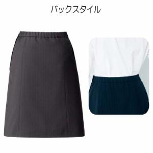 事務服 制服 BONMAX ボンマックス Aラインスカート AS2290 大きいサイズ17号・19号