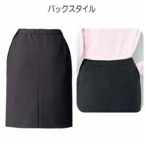 事務服 制服 BONMAX ボンマックス タイトスカート AS2291
