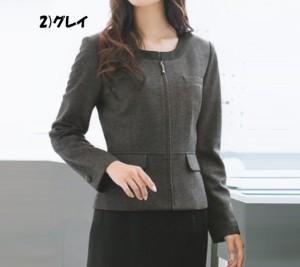★事務服 制服【BON】秋冬ジャケット LJ0150大きいサイズ17号/19号 ボンマックス事務服