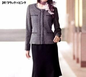 ★事務服 制服 BONMAX(ボンマックス) ジャケット LJ0152大きいサイズ21号