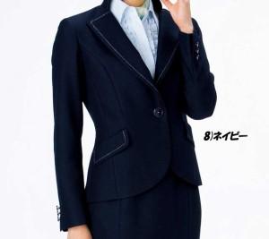 ★事務服 制服 BONMAX[ボンマックス] ジャケット 秋冬 LJ0154大きいサイズ17号・19号