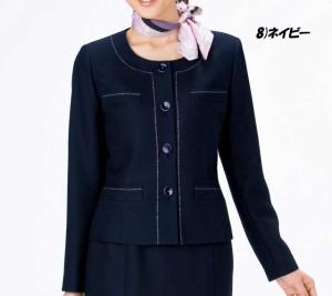 ★事務服 制服 BONMAX[ボンマックス] ジャケット 秋冬 LJ0155 ジャケット 秋冬大きいサイズ21号