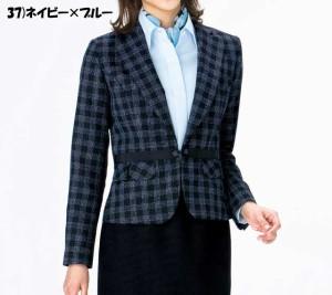 ★事務服 制服 BONMAX[ボンマックス] ジャケット 秋冬 LJ0157大きいサイズ21号