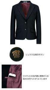 ★事務服 制服 BONMAX[ボンマックス] ジャケット LJ0158大きいサイズ17号・19号