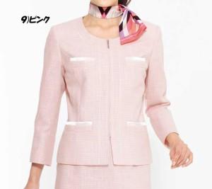 ★事務服 制服 BONMAX[ボンマックス] LJ0740 ジャケット 春夏大きいサイズ21号