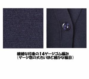 【事務服・看護介護服】【D-PHASE】抗ピルメンズカーディガン D-2001大きいサイズ3L ディーフェイズ